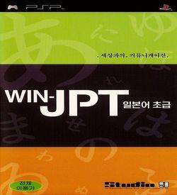 Win-JPT - Primary ROM