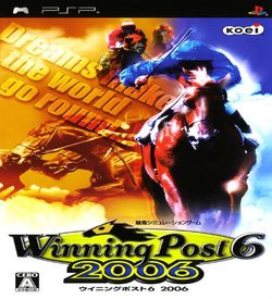 Winning Post 6 2006 ROM