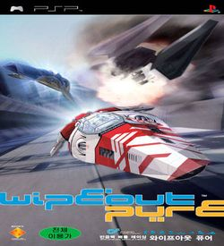 WipEout Pure ROM