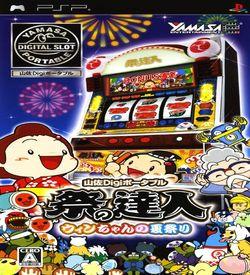 Yamasa Digi Portable - Matsuri No Tatsujin - Win-Chan No Natsumatsuri ROM