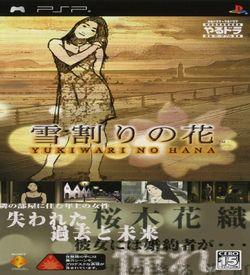 Yarudora Portable - Yukiwari No Hana ROM