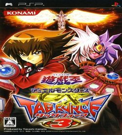 Yu-Gi-Oh Duel Monsters GX - Tag Force 3 ROM