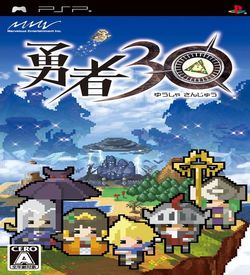 Yuusha 30 ROM