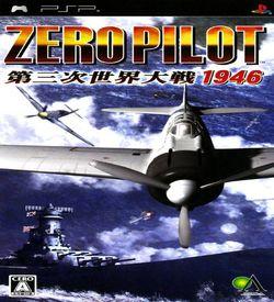 Zero Pilot - Daisanji Sekai Taisen 1946 ROM