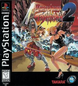 Battle Arena Toshinden 2 [SLUS-00220] ROM