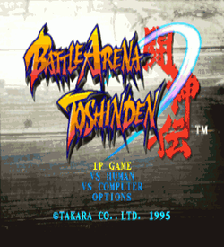 Battle Arena Toshinden [SCUS-94200] ROM