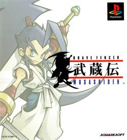 Brave Fencer Musashi [Bonus Disc] [SquareSoft '98 Collector's CD Vol.2 - Final Fantasy VIII]  [SLUS-90029] ROM