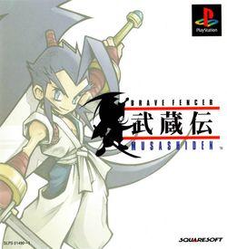 Brave Fencer Musashi [Bonus Disc] [SquareSoft '98 Collector's CD Vol.2 - Final Fantasy VIII]  [SLUS-90029] ROM