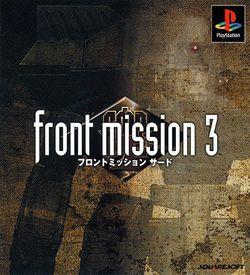 Front Mission 3 [SLUS-01011] ROM