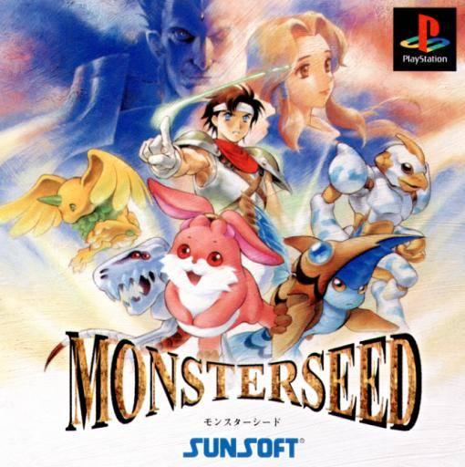 Monsterseed [SLUS-00743]