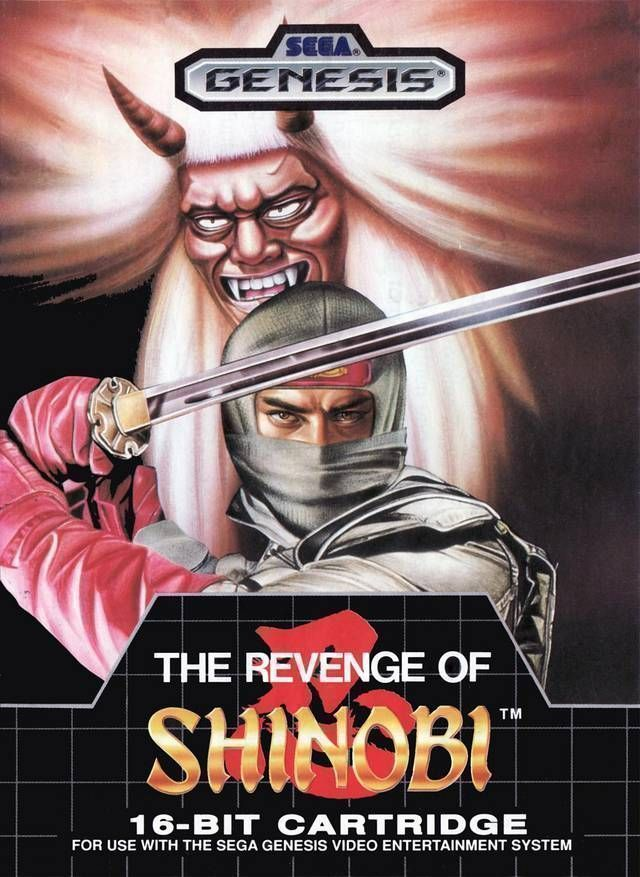 Revenge Of Shinobi, The (JUE) (REV 03)