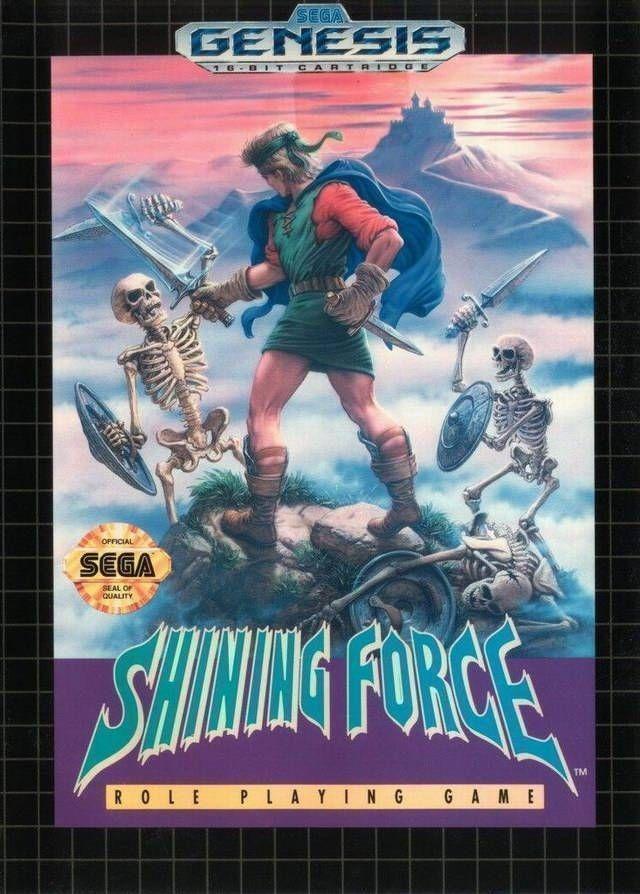 Shining Force [b1]