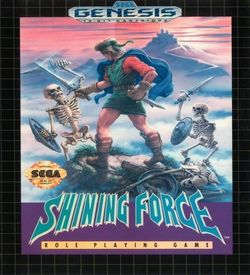 Shining Force [b1] ROM