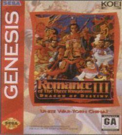 Romance Of The Three Kingdoms III ROM