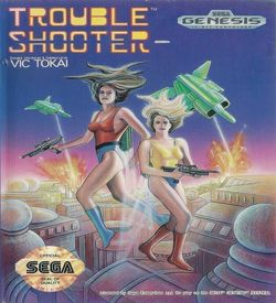 Trouble Shooter ROM