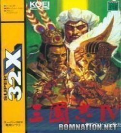 Romance Of The Three Kingdoms IV 32X (1) ROM