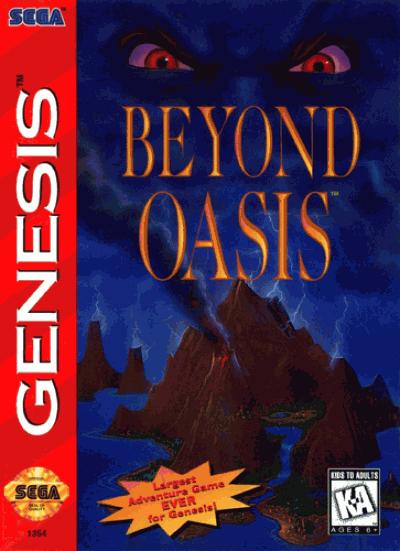 Beyond Oasis (4)
