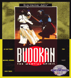 Budokan - The Martial Spirit (Unl) ROM