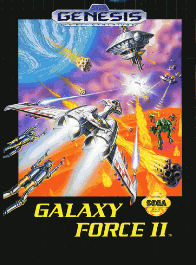 Galaxy Force II (JU) (REV 01)