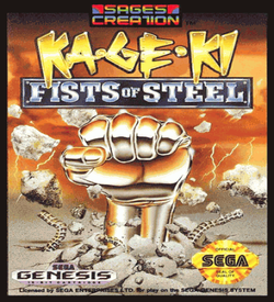 Ka-Ge-Ki - Fists Of Steel ROM