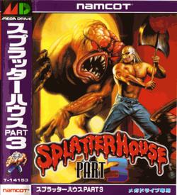 Splatterhouse 3 [b1] ROM