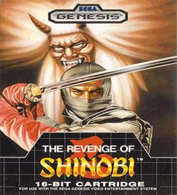 Super Shinobi II, The ROM