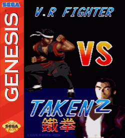 V.R Fighter Vs Taken2 (Unl) ROM