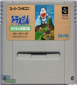 Doraemon - Nobita To Yosei No Kuni ROM
