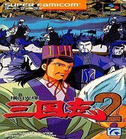 Yokoyama Mitsuteru Sangokushi 2 ROM