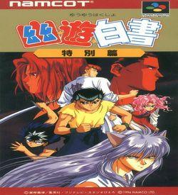 YUUYUU Hakusho Final ROM