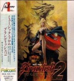 Brandish 2 - The Planet Buster ROM