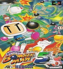 Super Bomberman 5 Gold Cartridge ROM