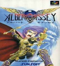 Albert Odyssey ROM