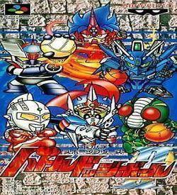 Battle Dodgeball 2 ROM