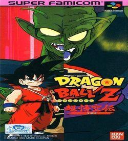 Dragon Ball Z - Super Gokuu Den Totsugeki Hen ROM