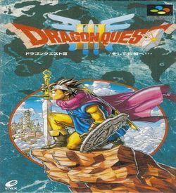 Dragon Quest 3 ROM
