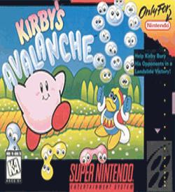 Kirby's Avalanche ROM