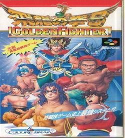 Hiryu No Ken S - Golden Fighter ROM