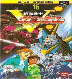 Kido Senshi Gundam V ROM