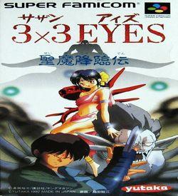 3x3 Eyes - Seima Korin Den ROM