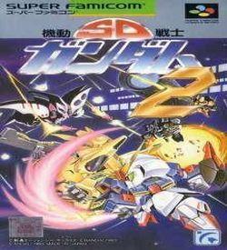 SD Gundam Generations (C) Axiz Senki (ST) ROM