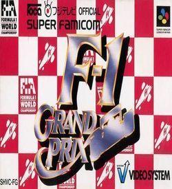 F-1 Grand Prix ROM