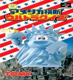 America Oudan Ultra Quiz ROM