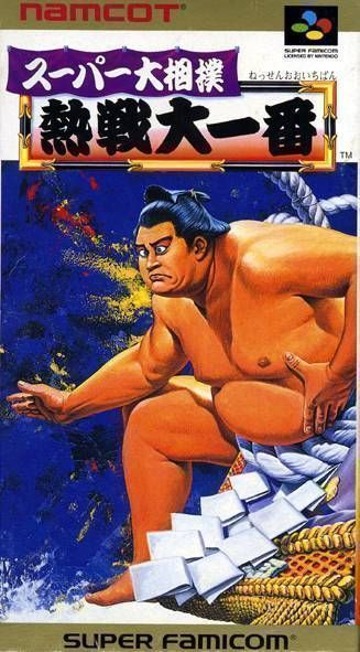 Super Oozumou - Nessen Ou Ichiban