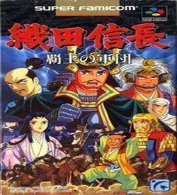 Oda Nobunga - Haou No Gundan ROM