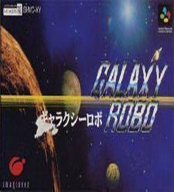 Galaxy Robo ROM