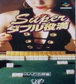 Super Double Yakuman ROM