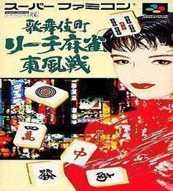 Kabuki Tyo Reach Mahjong ROM
