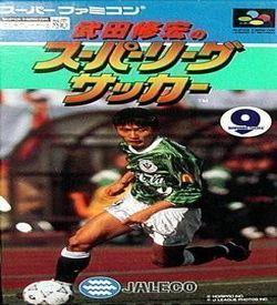 Takeda Nobuhiro No Super League Soccer ROM