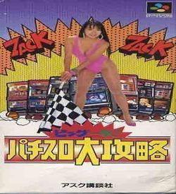 Pachi Slot Kenkyu ROM